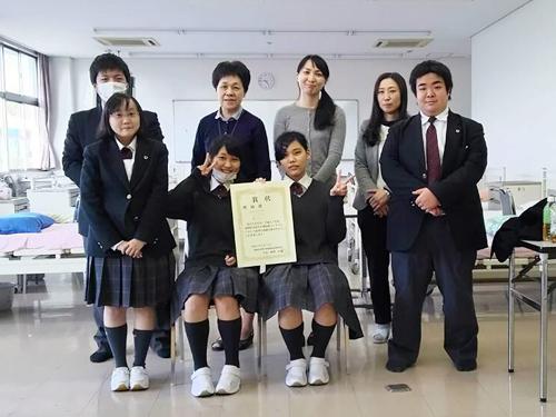 福智高等学校制服画像